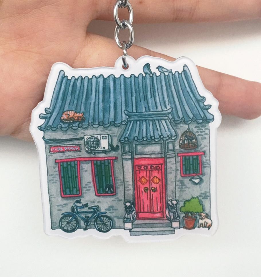 Hutong House Keychain