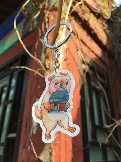 The Dog Keychain