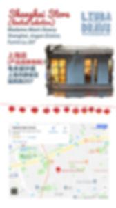 stores Shanghai.jpg