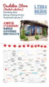 stores Caicifang.jpg
