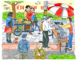 Youtiao Doujian Breakfast
