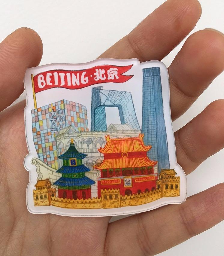 Beijing Magnet