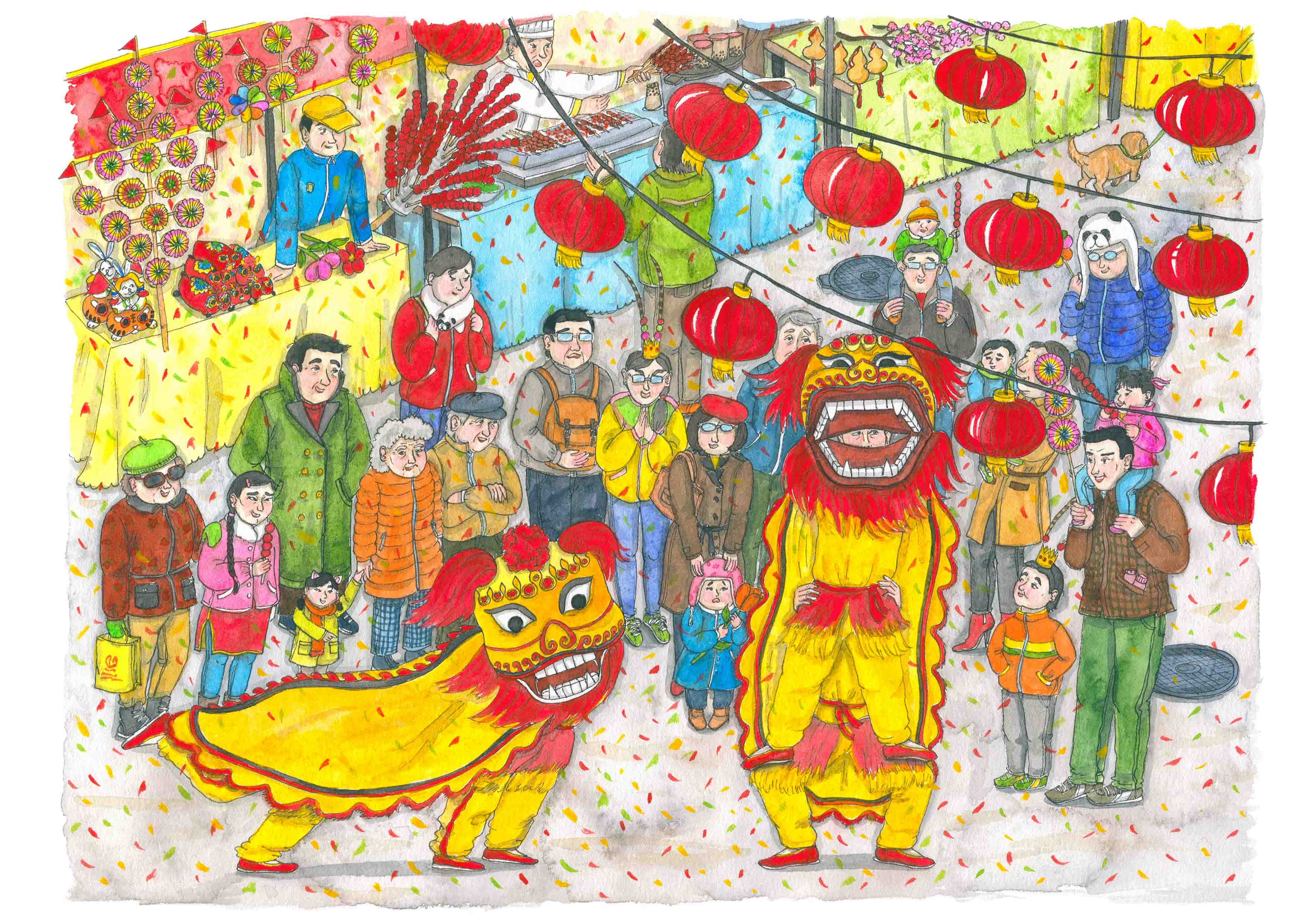 2 Februray lion dance