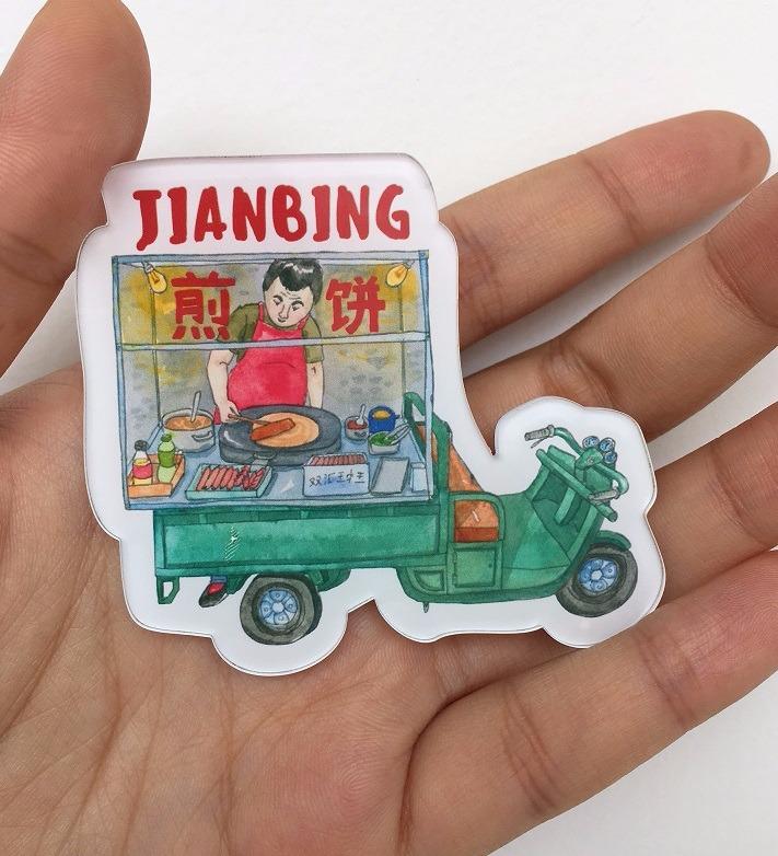 Jingbing Magnet