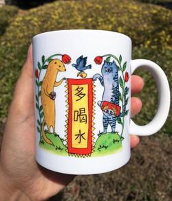 The DuoHeShui Mug