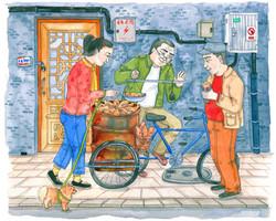 Sweet Potato Cart