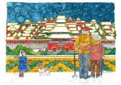 12 December Jingshan