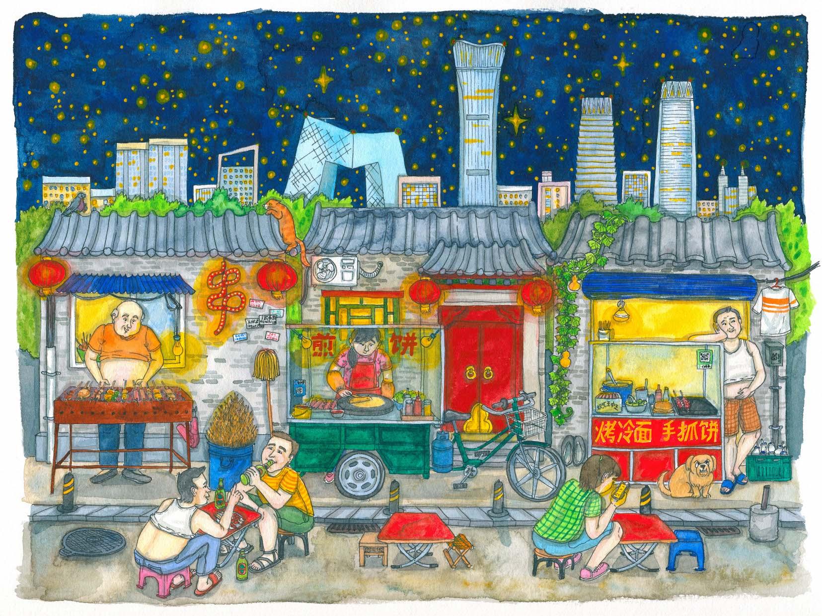 Jianbing Chuan Liuba Draws
