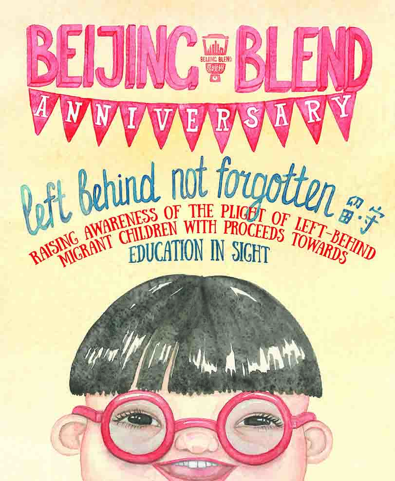 Poster Design For Beijing Blend