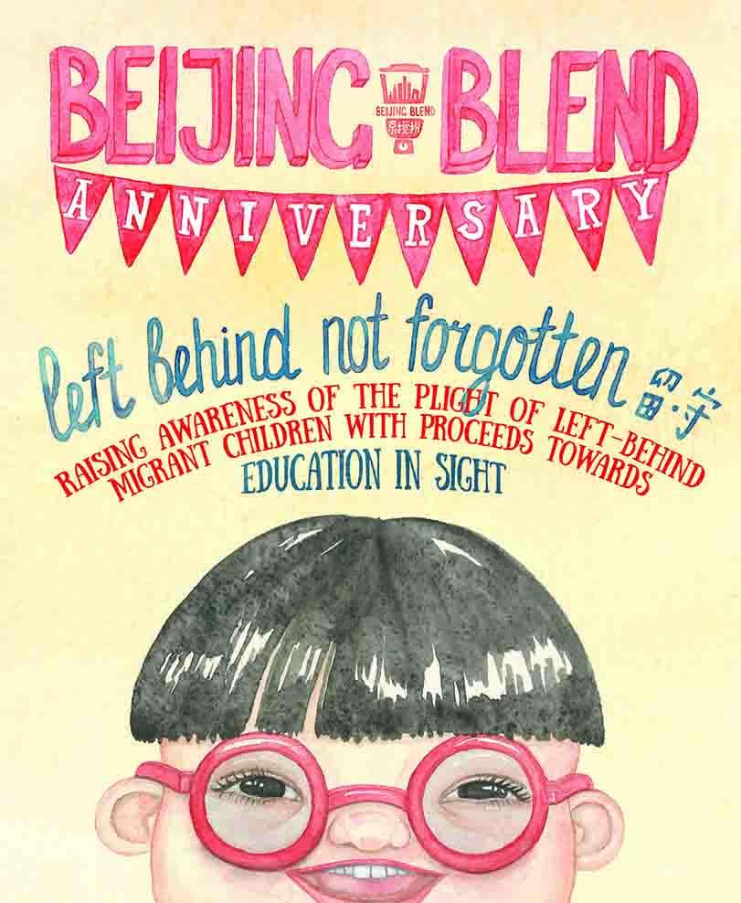 Poster Design For Beijing Blend