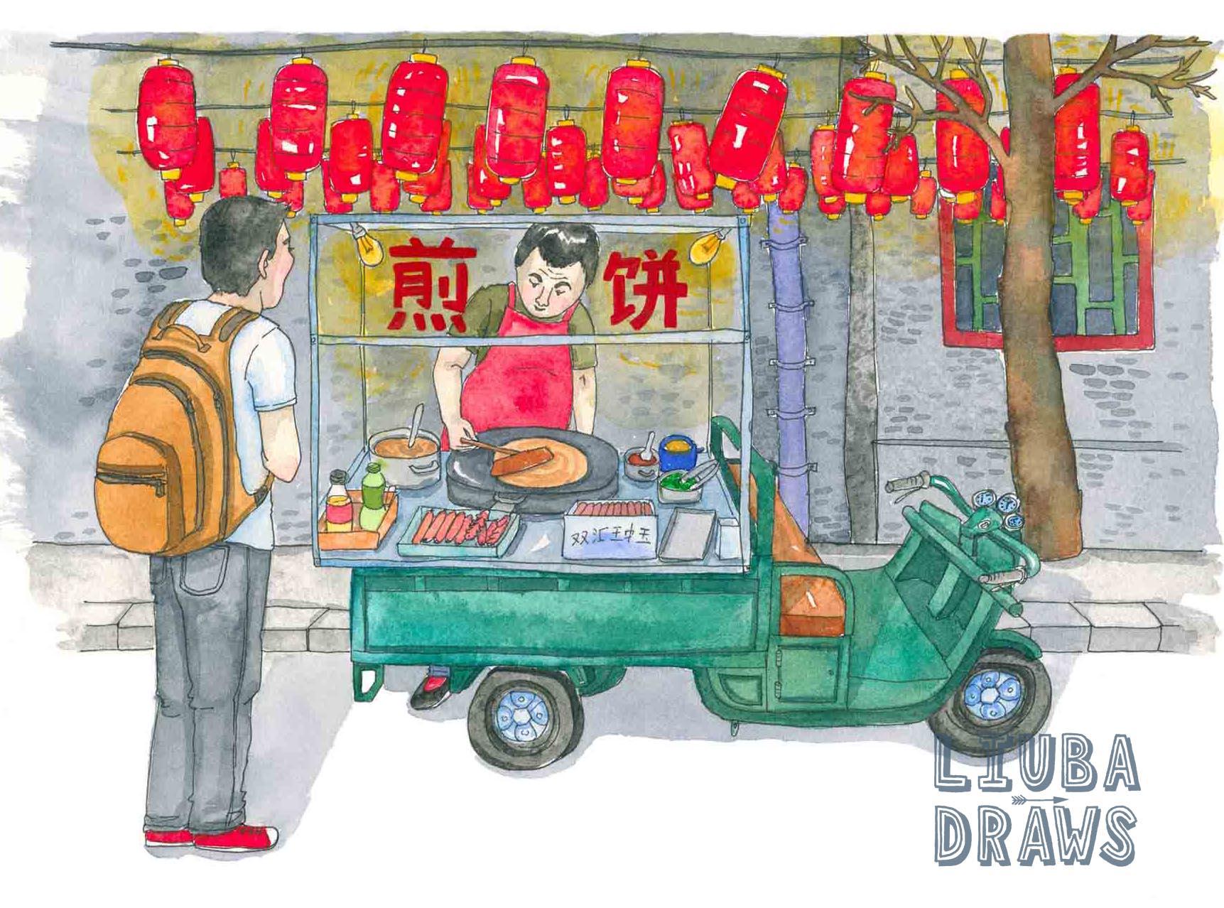 Jianbing Cart