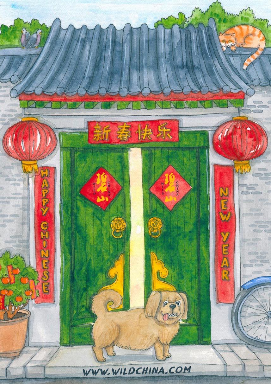 Chinese New Year Illustration
