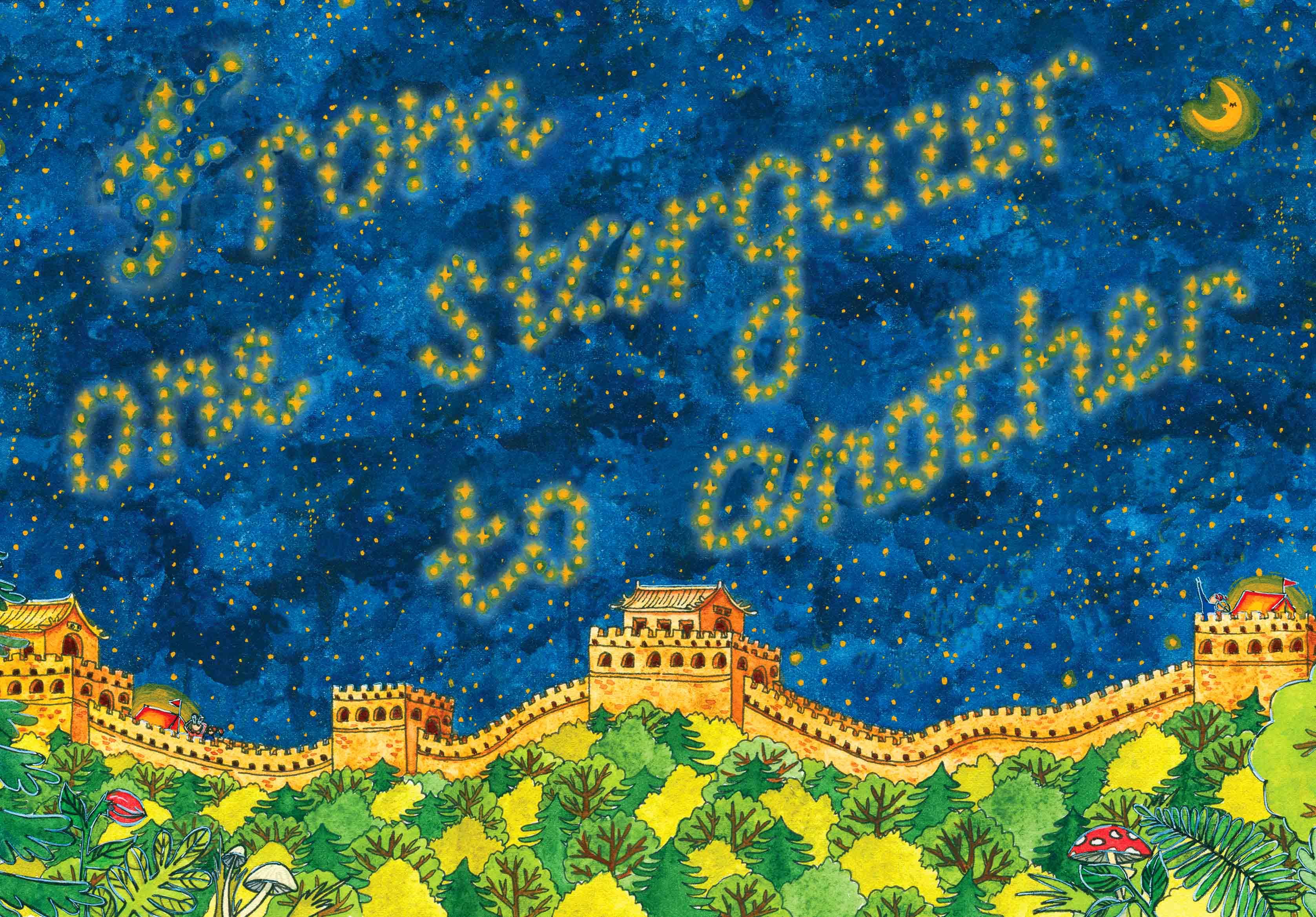 Postcard Illustration Liuba Draws