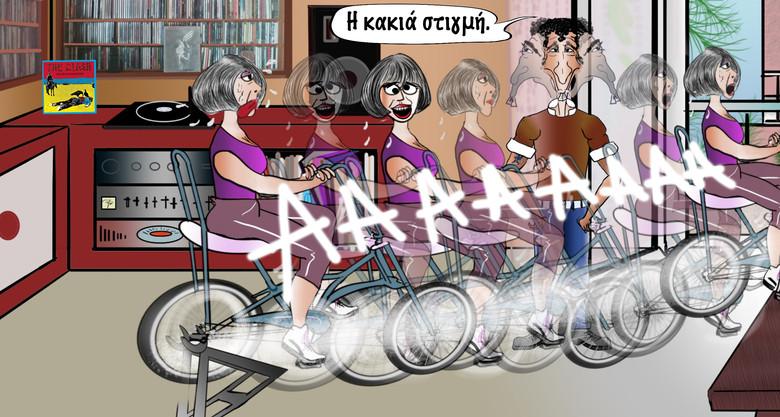 Το ποδήλατο 4