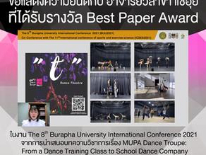 ขอแสดงความยินดีกับ อาจารย์วิสาขา แซ่อุ้ย ที่ได้รับรางวัล Best Paper Award