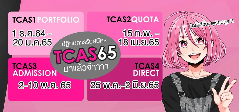 240599497_2028876547268382_6411167322495017630_n_edited.jpg
