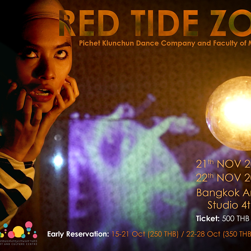 RED TIDE ZOMBIE