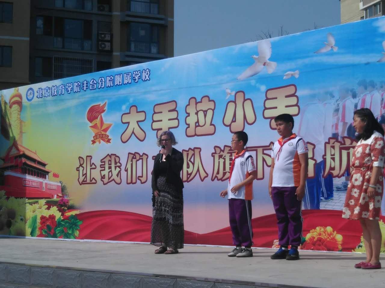 志愿者进学校