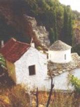 Skopelos Pack