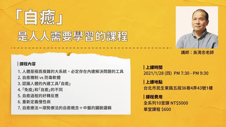 lesson info.jpg