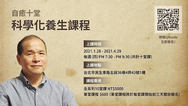 lesson price.jpg