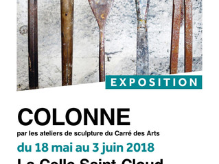 Exposition COLONNE par les ateliers de sculpture du Carré des Arts