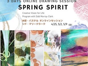 2021/4/25,5/2,9 ONLINE Sessions  SPRING SPRIT