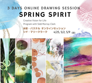 2021/4/25,5/2,9 ONLINE Sessions  SPRING SPRIT