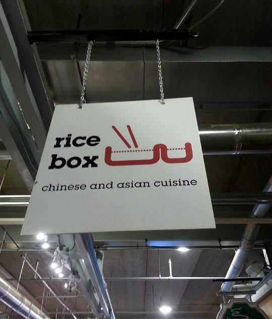 RICE BOX.JPG