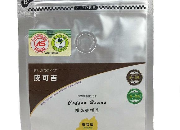 盧安達COOPAC咖啡豆 200g