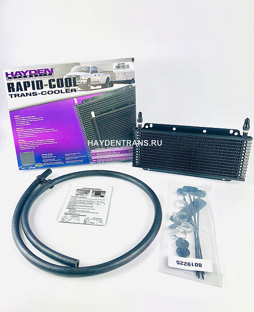 Радиатор акпп хайден OC-1676