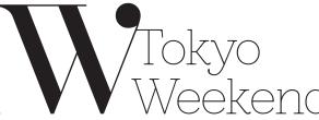 Tokyo Weekenderに「外国人に関心が高い印鑑」の記事が掲載されました