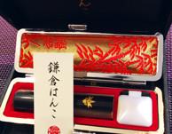 沖縄県のお客様のご印章