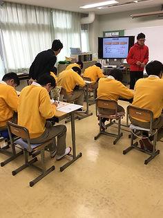 横浜国立大学体験2