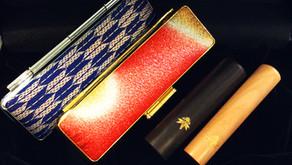 鎌倉のお客様の御印章