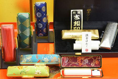 鎌倉はんこ.jpg