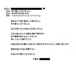 手紙7.jpg