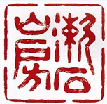 漱石.png