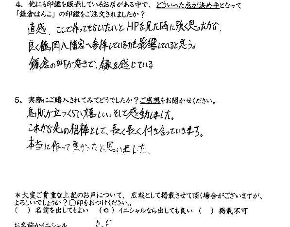 評判・口コミ2.jpg