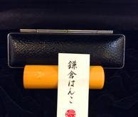 静岡県の会社様の御印章