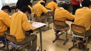 横浜国立大学附属特別支援学級にてはんこ教室を実施いたしました。