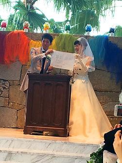 結婚式印鑑