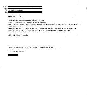 手紙6.jpg