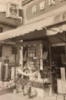 モノクロお店.jpg