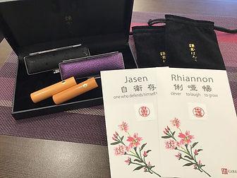 外国人印鑑.jpg
