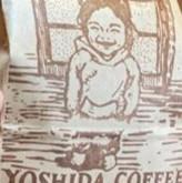 吉田珈琲様のロゴスタンプ