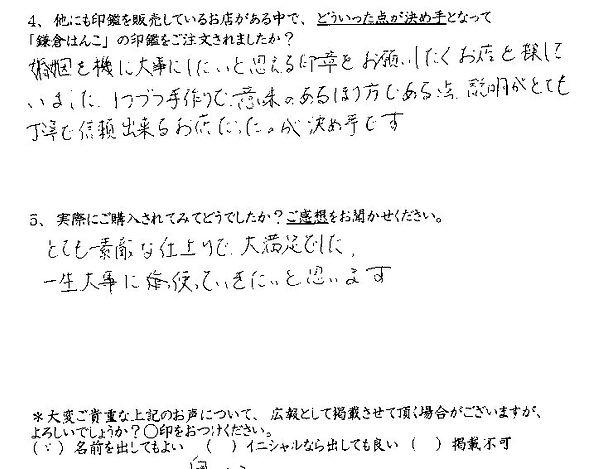 評判・口コミ4.jpg