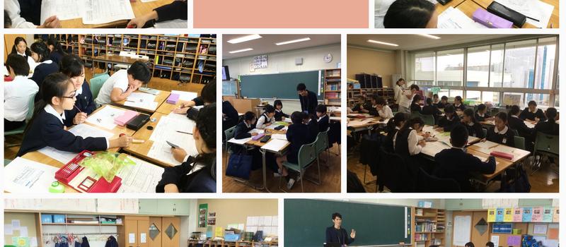 昭和女子大学附属小学校での体験学習