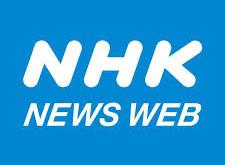 NHKニュースWEBに「外国人向けはんこ」が特集されました。