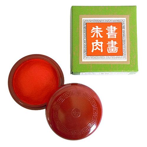 練朱肉(7センチ丸)